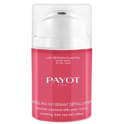 Маска-пилинг кислородная Payot Les Demaquillantes 40 мл: фото