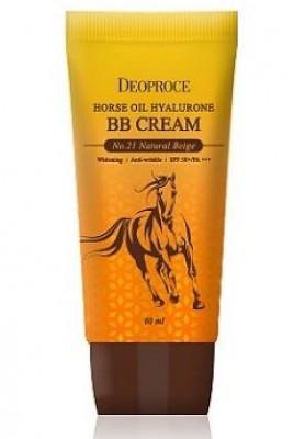 BB-крем с лошадиным жиром DEOPROCE Horse oil hyalurone BB SPF50 №23 Sand beige 60г: фото