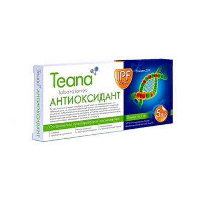 Сыворотка Антиоксидант TEANA 2мл*10: фото