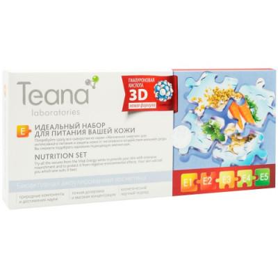 Идеальный набор для питания кожи TEANA Е 2мл*10: фото