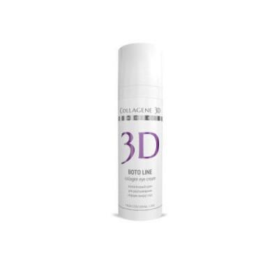 Крем для кожи вокруг глаз Collagene 3D BOTO LINE 30 мл: фото