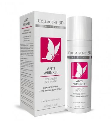 Крем с плацентолью для зрелой кожи Collagene 3D ANTI WRINKLE 30 мл: фото