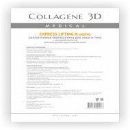 Биопластины для лица и тела N-актив Collagene 3D EXPRESS LIFTING с янтарной кислотой А4: фото