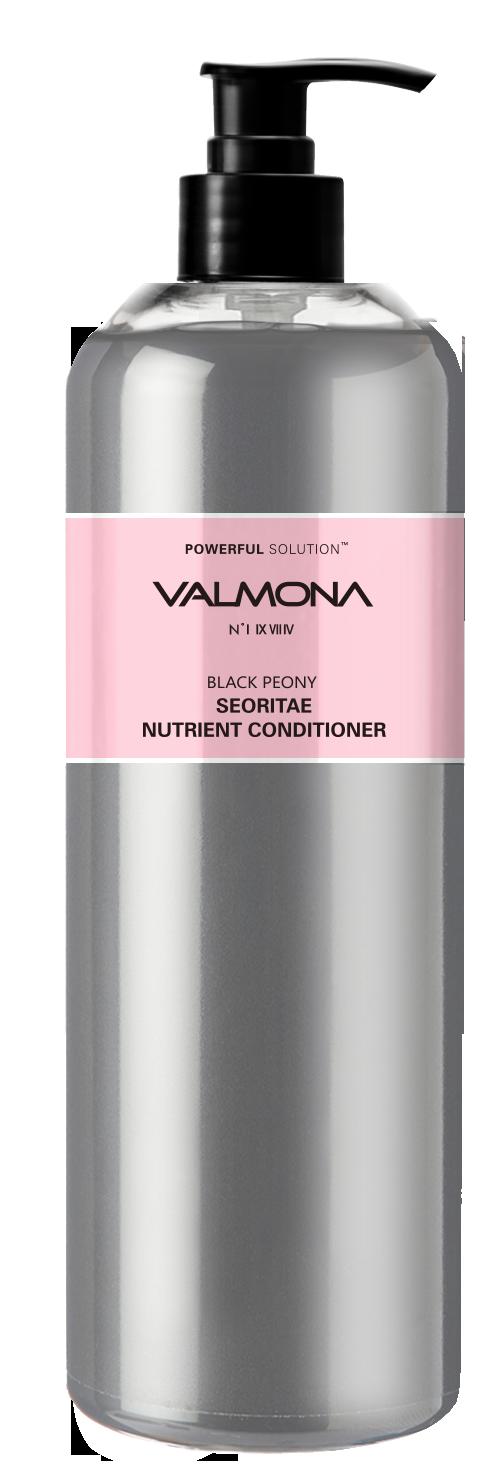 Кондиционер ЧЕРНЫЙ ПИОН и БОБЫ EVAS VALMONA Black Peony Seoritae Nutrient Conditioner 480мл: фото