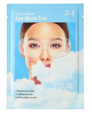 Маска для глаз дневная глиттерная DR.GLODERM Eye Mask Day 8,5г: фото