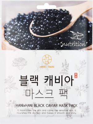 Тканевая маска c экстрактом черной икры HANIxHANI Black Caviar Mask Pack 25 мл: фото