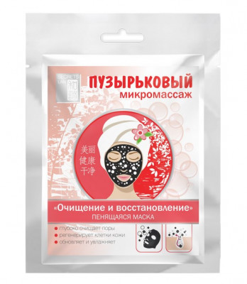 Тканевая маска пенящаяся очищение и восстановление Secrets Lan 40 г: фото