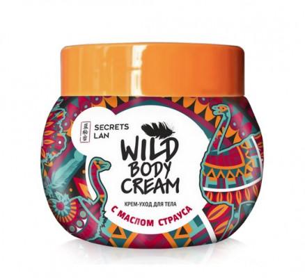 Крем для тела Secrets Lan Wild Body Cream с маслом страуса 200 мл: фото