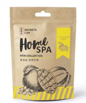 Крем-соль для тела Secrets Lan Home SPA тропический манго 85 г: фото