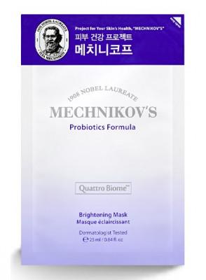 Маска тканевая осветляющая с пробиотиками Holika Holika Mechnikov's Probiotics Formula Brightening Mask 25 мл: фото