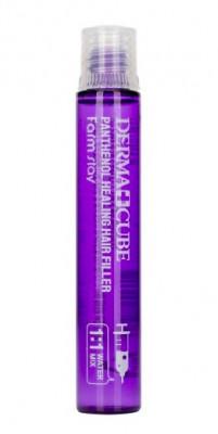 Филлер для волос питательный с пантенолом FarmStay DERMA СUBE PANTHENOL HEALING HAIR FILLER 13мл: фото