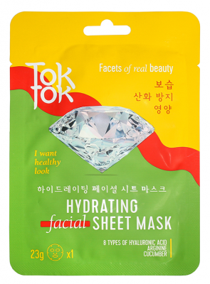 Увлажняющая тканевая маска для лица TokTok Hydrating Facial Sheet Mask 23г: фото